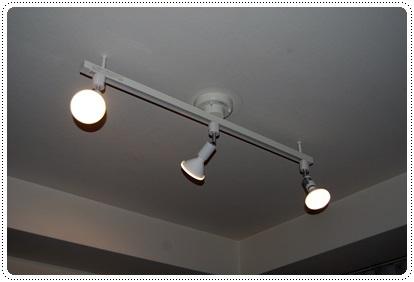 リビングダイニング照明をビームランプタイプLED(ELPA)に変更