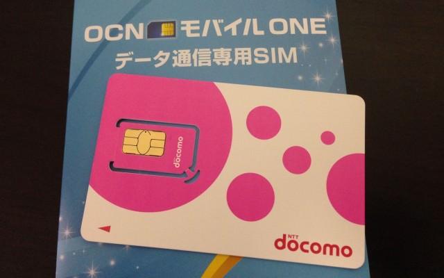 格安SIM OCNモバイルONEのデータ通信使用状況(GL01P)