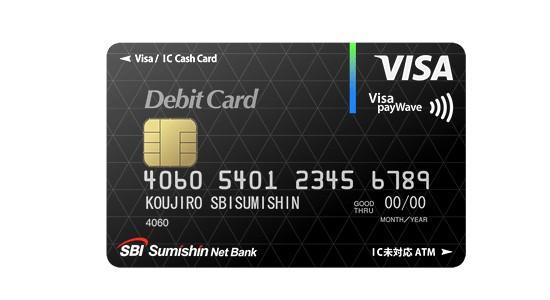 住信SBIネット銀行 Visaデビットカード米ドル決済手数料改悪のお知らせ