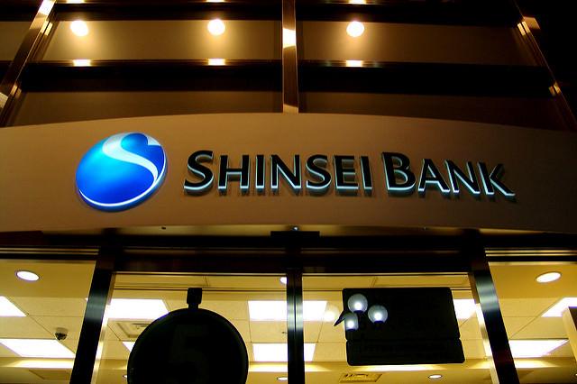 新生銀行がイオン銀行ATMと提携、 Tポイントプログラムをリニューアル