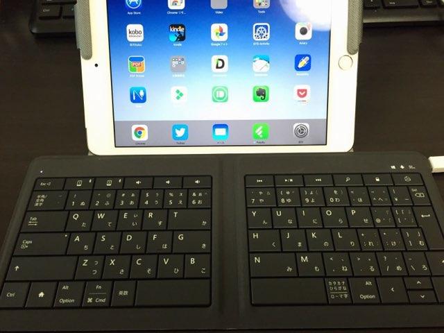薄くて軽い!MS製折りたたみキーボードレビュー(Universal Foldable Keyboard GU5-00014)