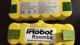 ルンバ770 バッテリー交換で完全復活
