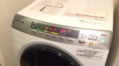 パナソニック洗濯乾燥機のU04エラーをようやく解決した