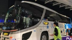 夜行バス「VIPライナー」で東京から大阪へ。快適な3列独立シート。